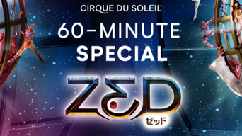 Cirque du Soleil - Zed - YouTube | Thespie