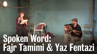 Fajr Tamimi: Spoken Word - YouTube | Thespie